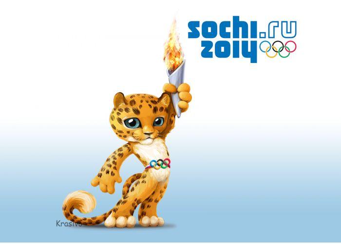 леопард символ