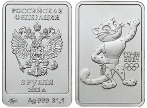 simvoly-olimpijskix-igr-sochi-2014-moneta